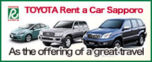 TOYOTA Rent a Car Sapporo