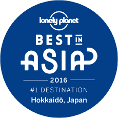 lonely planet BEST IN ASIA 2016