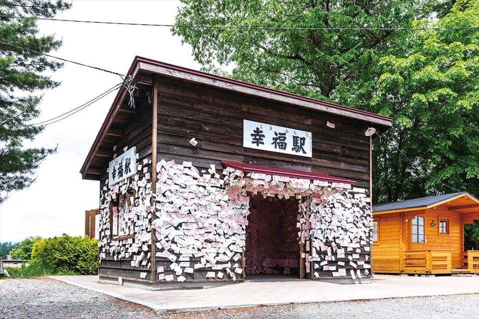 0923_kofuku_R