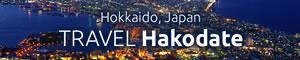 하코다테시 공식 관광 정보 사이트, 일본 홋카이도 | Travel Hakodate