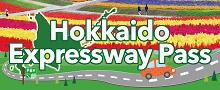 [일본 방문 외국인 한정] Hokkaido Expressway Pass | 드라이브 할인 | 드라이브 프라자